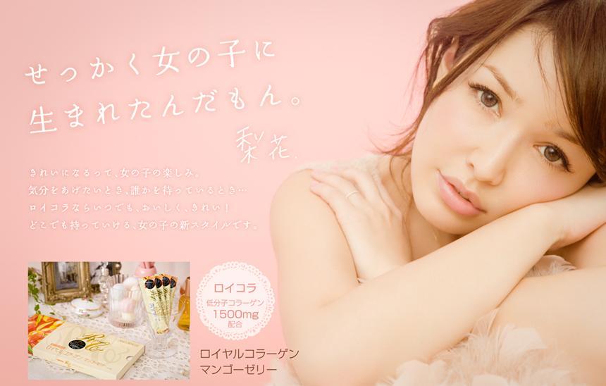 梨花の画像 p1_19